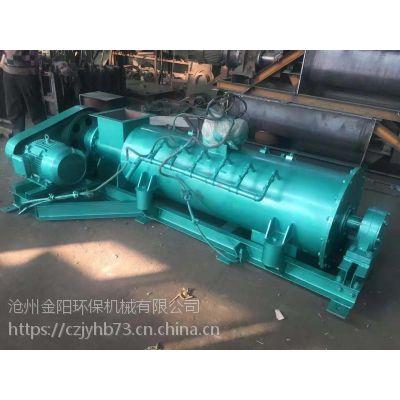 供应BDSZ单轴粉尘加湿机搅拌机价格 单轴工业干粉加湿机厂家选型----金阳环保