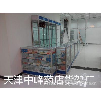 免费送货安装药房药店西药柜台展柜医疗货柜货架展示架