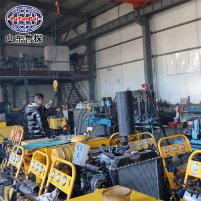 厂家直销全液压矿山钻机KY250金属矿用液压坑道钻机360度勘探无忧