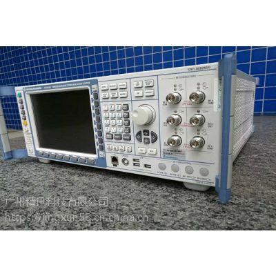 CMW500供应厂家 宽带无线电通信测试仪