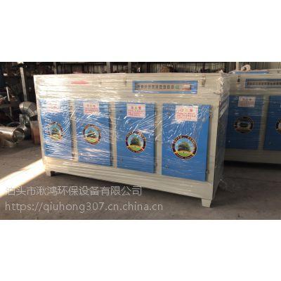 废气净化设备 光氧催化除臭除味造粒 注塑车间光氧净化器原理