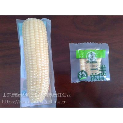 DZR-1000滚动式鲜玉米,玉米粒真空连续封口机厂家定制