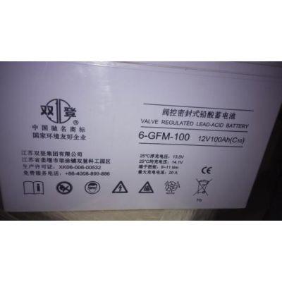 双登蓄电池6-GFM-24报价参数 ***新市场行情