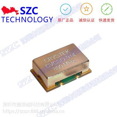CVCSO-914-800时钟振荡器CRYSTEK品牌