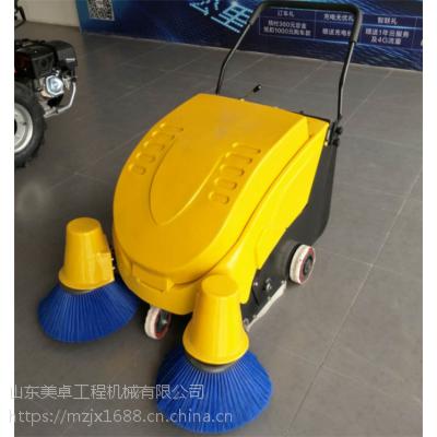 手推式扫地机1008型电动保洁扫落叶车物业保洁院落清扫机
