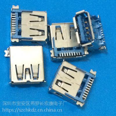 USB 3.0 9Pin 母座 单排贴片SMT 两脚全贴 有定位柱 蓝色胶芯 卷边