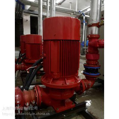 消防泵消防水泵XBD11.2/35-L喷淋泵厂家,消防增压水泵XBD11.0/35-L室内消火栓泵