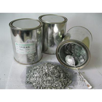 天津多晶硅片回收公司