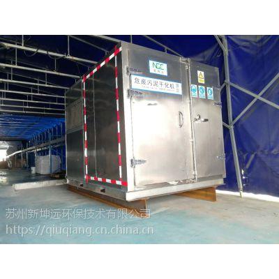 苏州新坤远环保生产的污泥干燥设备可以帮助公司降低污泥处置成本,占地空间小节约成本