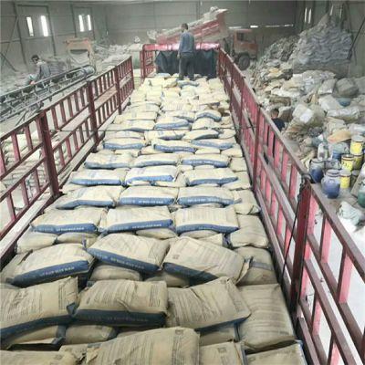 中德新亚厂家现货(图)-环氧不发火砂浆-建德不发火砂浆