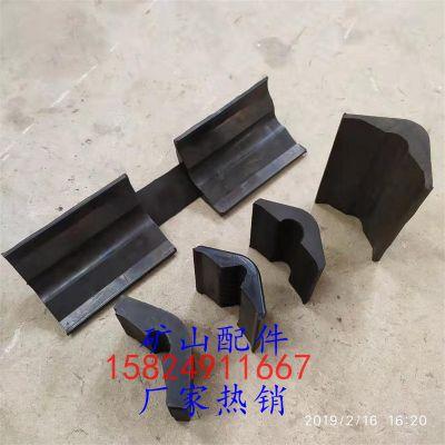 橡胶猴车衬垫 工型抱索器衬皮 乌鲁木齐缆车衬块 矿实厂家生产