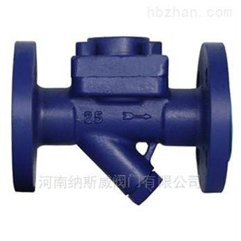 郑州CS46H膜合式疏水阀厂家,纳斯威碳钢膜合式疏水阀价格