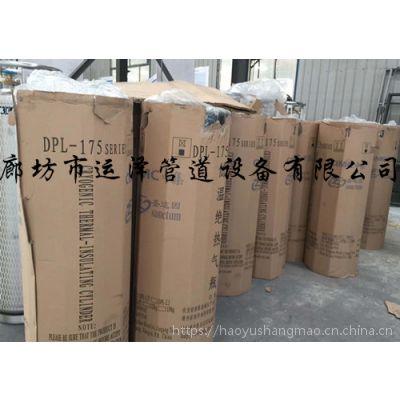 低温氧氮氩储罐,lng储罐,天然气储罐