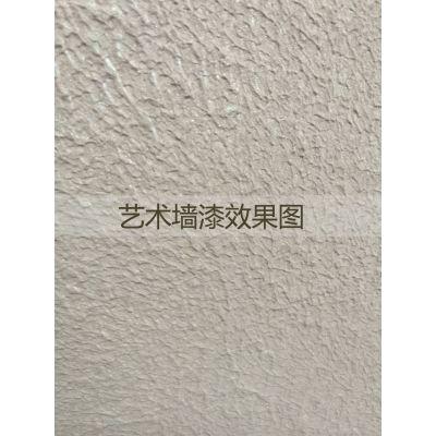 个性化内墙装饰涂料 数码彩 江苏苏州防霉艺术墙漆