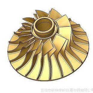 ZN290型涡轮增压器叶轮