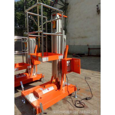 4-9M电动铝合金升降梯平台GTWY4-125-1