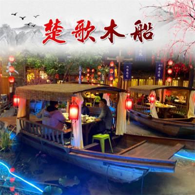 定做桂满陇餐饮船/忆江南室内餐厅船/特色主题餐饮船