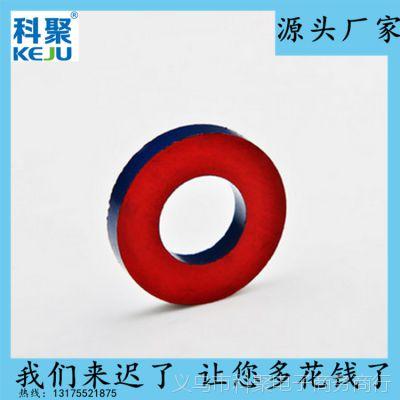环形喷漆铁氧体物理教学实验磁铁幼儿园儿童玩具磁石23*9*5mm