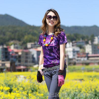 防晒迷彩花色速干衣女短袖T恤衫户外透气徒步旅行登山吸汗快干衣