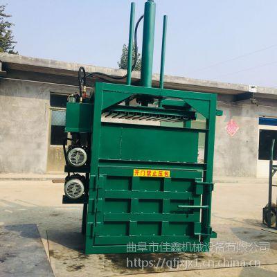 半自动编织袋打包机 废品处理站用挤块机 佳鑫废料打块机