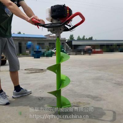 立柱汽油式打孔机 大马力挖坑机 浙江省挖孔机