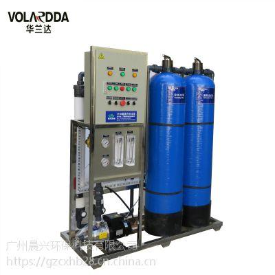 广州华兰达厂家生产洗车废水处理设备 膜法处理工艺达到排放标准