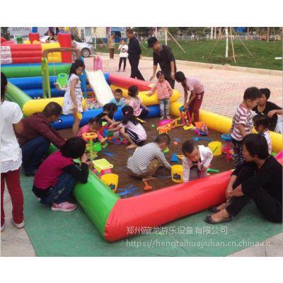 儿童沙池充气沙池加厚 玩沙玩具广场摆摊沙滩池 套装决明子池子全国包邮