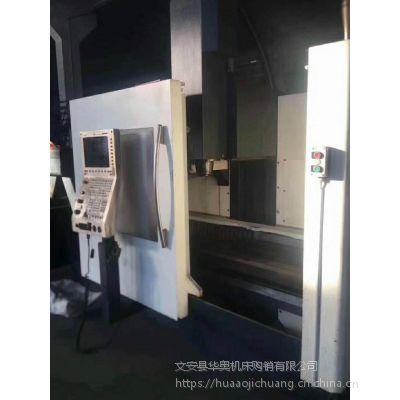 9成新 原装正品德马吉DMC1035Veco立式加工中心