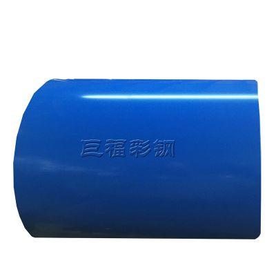 聚酯PE联合彩涂卷,冲压彩涂板0.65*1米1.2米 厂家直销 下单优惠