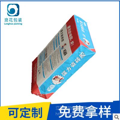 江苏浪花专业定制25公斤石材胶粘剂阀口袋美观、防潮