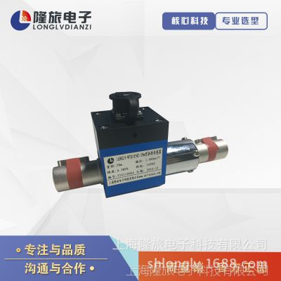 LONGLV-WTQ1050C优质动态扭矩传感器  转矩传感器 扭力传感器