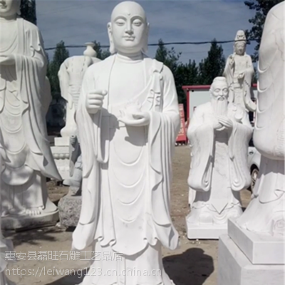 石雕汉白玉地藏王菩萨寺庙供奉神像阿弥陀佛定制各种佛像释迦摩尼
