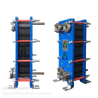 煤碳化工行业 烧碱工业用 可拆式板式换热器