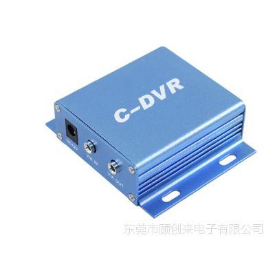 迷你硬盘录像机 C-DVR一路视频录像机 TF卡录像机车载录像机批发