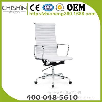 顺德厂家直销全铝合金旋转 办公椅 电脑椅 会议椅子真皮椅子