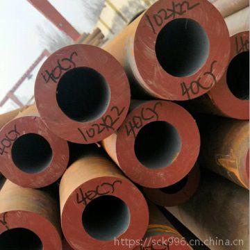 40cr包钢-6-12米无缝钢管-102*22合金钢管现货供应