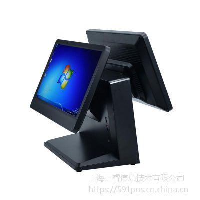 供应金必莱POS980型双屏触摸收银机 双15.6寸高清宽屏