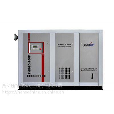 飞和空气压缩机厂家,飞和空气压缩机品牌,永磁变频空压机的优缺点