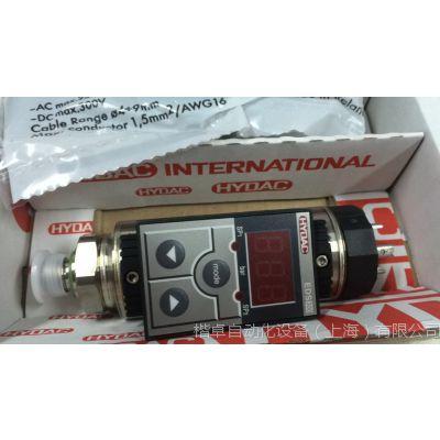 EDS345-1-250-000 hydac