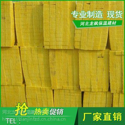 博尔塔拉龙飒建材国标玄武岩10mm岩棉板岩棉制品标准来电洽谈
