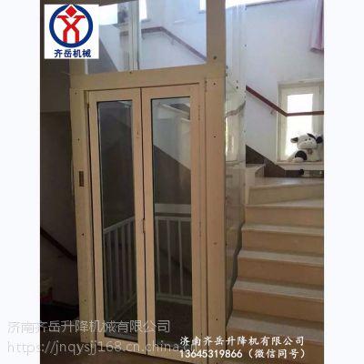 齐岳机械厂家主营SJD0.2系列家用升降电梯,别墅电梯 小型家用平台