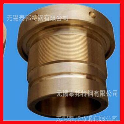 安徽现货直销H59/T2/T3锡青铜套 黄铜套 紫铜套 规格齐全