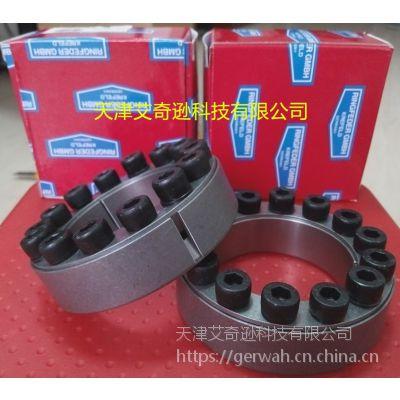 RFN8006 RFN4073 RFN7012胀套智能锁紧盘联轴器胀紧环圈