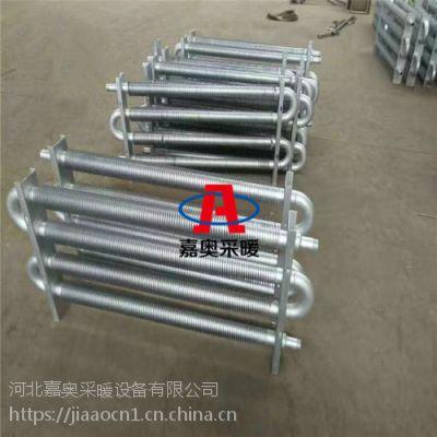 工业翅片管散热器@营口工业翅片管散热器厂家生产