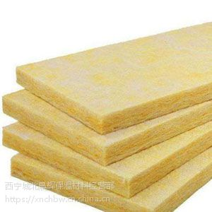 供青海玻璃棉和西宁玻璃棉板优质