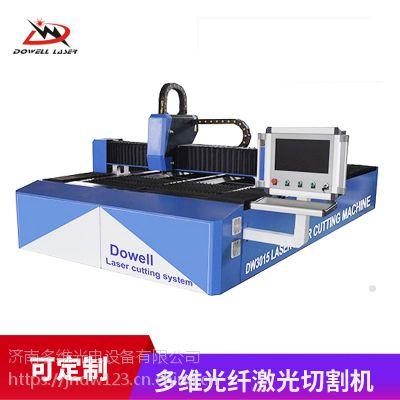 板材激光切割机厂家 数控金属板材激光切割设备 钣金行业专用的切割机