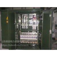 薛城ZBW型系列组合式变电站 山东顺昌变压器厂家可定做