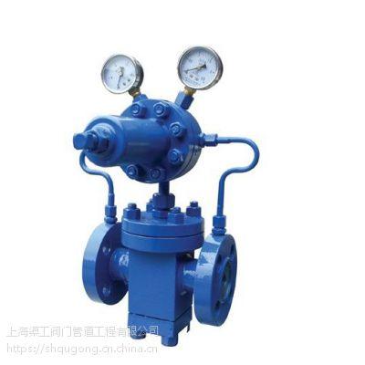 气体减压阀YK43X@气体减压阀厂家@气体减压阀原理上海渠工厂家价格