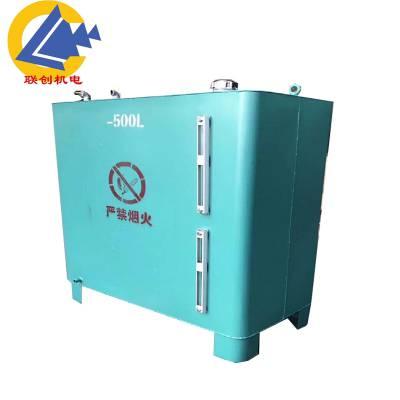 宁波生产500L发电机组燃油箱 宁波发电机油箱价格