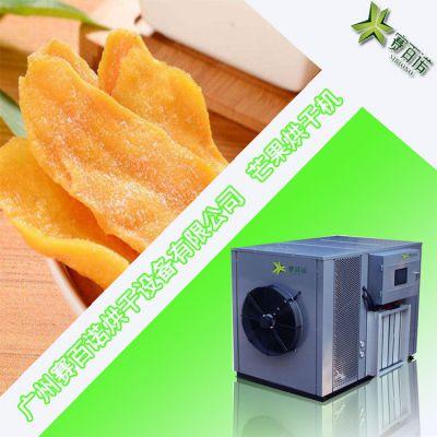 赛百诺(图)-新型芒果干烘干机-芒果烘干机
